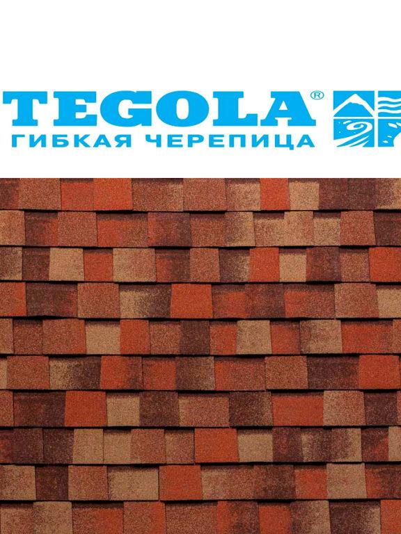 Коллекция гибкой черепицы TEGOLA NORDLAND Бизнес
